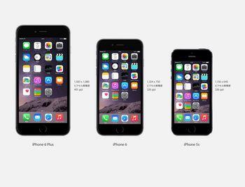 iphone6比較 iphone5.jpg